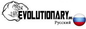 Анаболические стероиды - Evolutionary.org русский