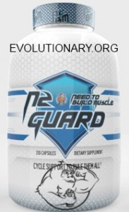 n2guard needtobuildmuscle