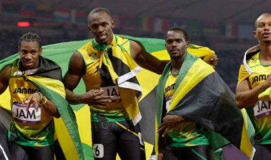 Jamaica Facing Doping Probe