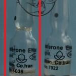 Abuhraine Testosterone fakes-2