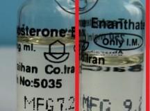 Abuhraine Testosterone