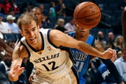 Nick Calathes Calls Suspension 'Unfair'