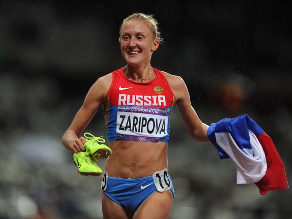Yuliya Zaripova