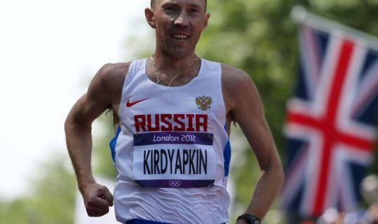 Russian Sports Group Suspected Of Bribery In IAAF Doping Scandal