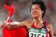 Forced State-Sponsored Doping Revealed By China Athletes