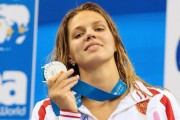 FINA Releases Statement On Temporary Suspension Of Yulia Efimova