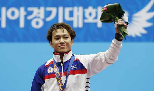 Taiwan's Weightlifter Suspended For Doping