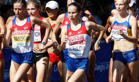 Russian Race Walkers Banned For Doping
