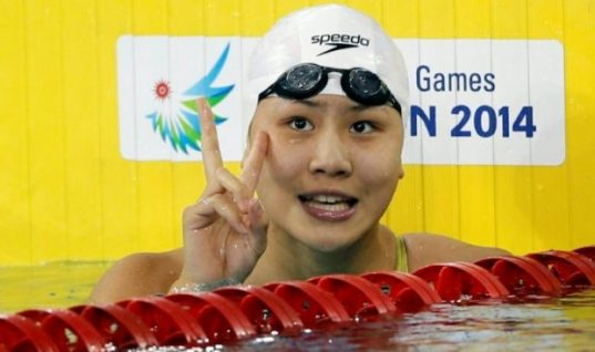 Chinese Swimmer Banned For Doping