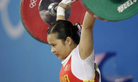 China Facing Weightlifting Ban Of One Year Over Doping