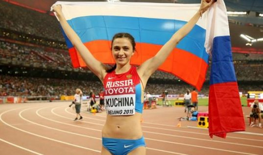 Doping Ban On Russia Extended By IAAF