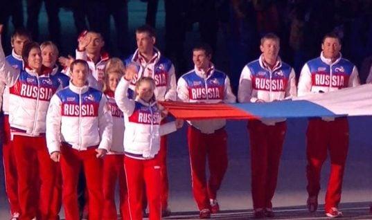 Paralympic Committee Of Russia Calls McLaren Data 'Inconsistent'