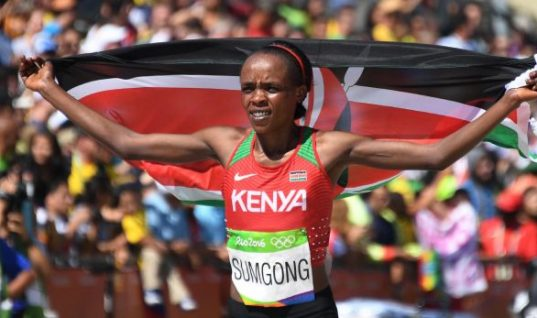 Olympic Marathon Champion Fails Doping Test