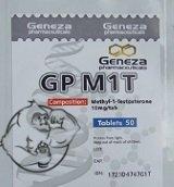Geneza Pharmaceuticals M1T