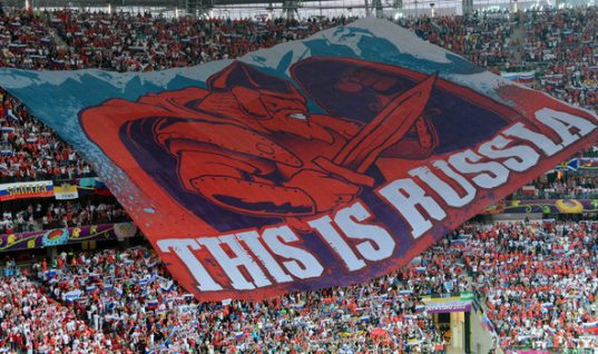 Samples Of Russian Football Players Under Suspicion