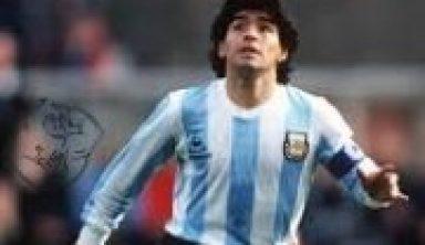 Diego Maradona young