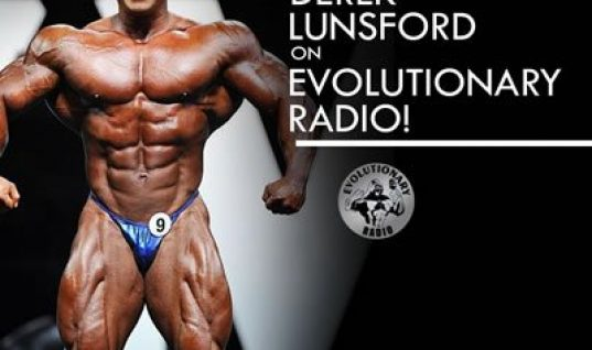 Evolutionary Radio Episode #199