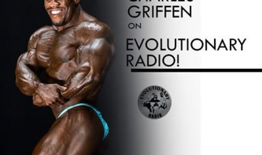Evolutionary Radio Episode #205