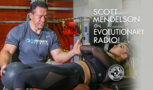 Evolutionary Radio Episode #219