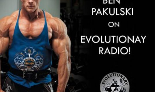 Evolutionary Radio Episode #227