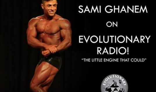 Evolutionary Radio Episode #231