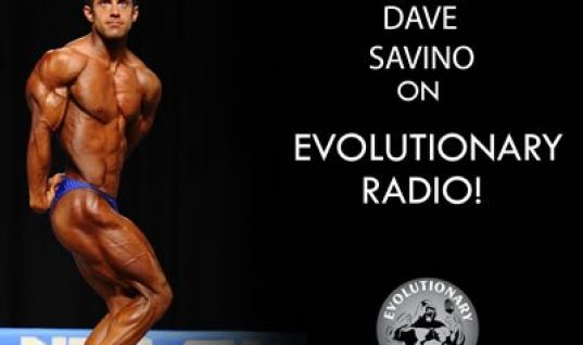Evolutionary Radio Episode #236
