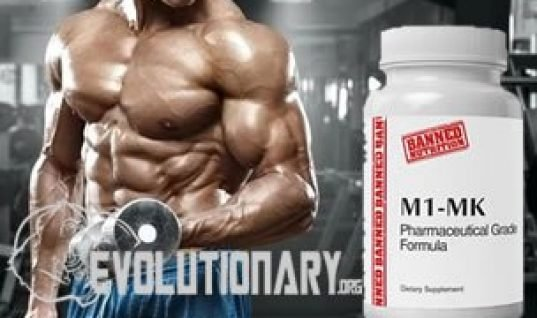 EVO-M1-MK at bannednutrition