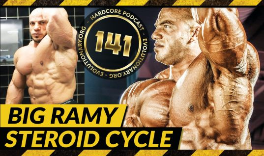 Big Ramy Steroid Cycle Video