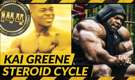 Kai Greene Steroid Cycle Video